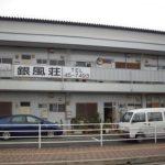 4万円/3DK/伊田(銀風荘)